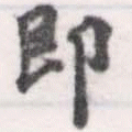 HNG056-0684