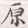 HNG056-0686