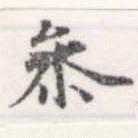 HNG056-0689