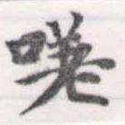 HNG056-0717
