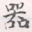 HNG056-0719