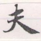 HNG056-0757