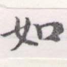 HNG056-0760