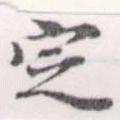 HNG056-0776