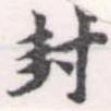 HNG056-0795