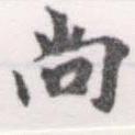 HNG056-0798