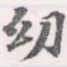 HNG056-0823