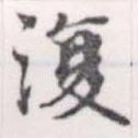 HNG056-0846
