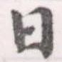 HNG056-0948