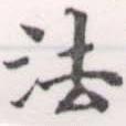 HNG056-0999