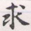 HNG056-1004