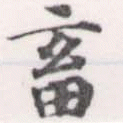 HNG056-1056