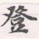 HNG056-1059