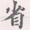 HNG056-1071