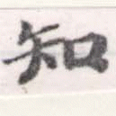 HNG056-1077
