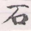 HNG056-1078