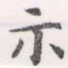 HNG056-1083