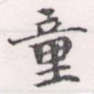 HNG056-1095
