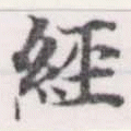 HNG056-1116