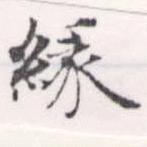 HNG056-1117