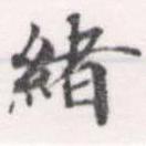 HNG056-1125