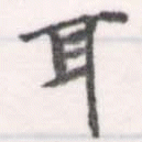 HNG056-1143