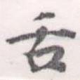 HNG056-1162