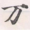 HNG056-1172a