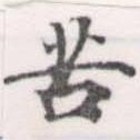 HNG056-1176