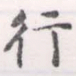 HNG056-1189