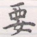 HNG056-1194