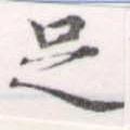 HNG056-1241