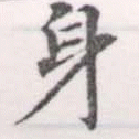 HNG056-1244