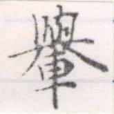 HNG056-1251
