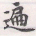 HNG056-1255