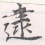 HNG056-1271