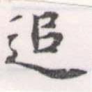 HNG056-1277