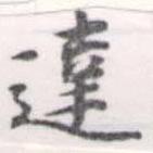 HNG056-1281a