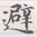 HNG056-1282