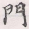 HNG056-1298