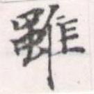 HNG056-1315