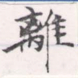 HNG056-1317