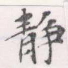 HNG056-1322