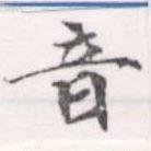 HNG056-1323