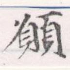 HNG056-1327