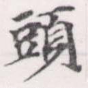 HNG056-1330