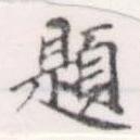 HNG056-1332