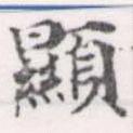 HNG056-1333