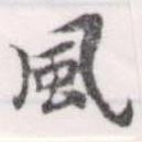 HNG056-1334