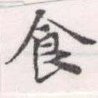 HNG056-1336